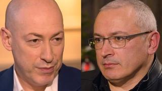 Гордон – Ходорковский. Барак Обама. Мем года
