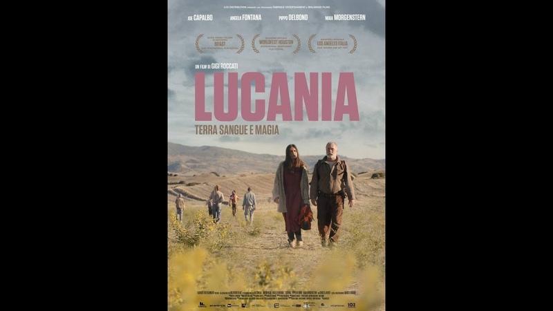 Лукания Lucania Terra sangue e magia