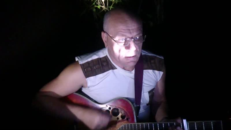 Забытая песня Ю Смелов Песни во дворе