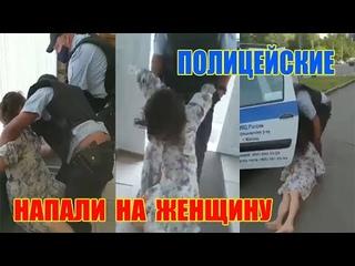 🔥 Полицейские жестко скрутили женщину из-за маски🔥