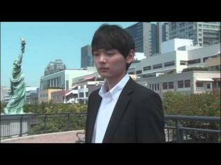 イタズラなKiss~Love in TOKYO #16(最終話) 予告