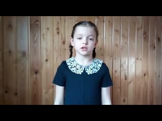 """Серцова Ксения, 8 лет. Р.Казакова """"На фотографии в газете"""""""