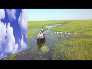Invitation au voyage - Paris - Argentine - Naruto_Arte_2020_09_04_15_56