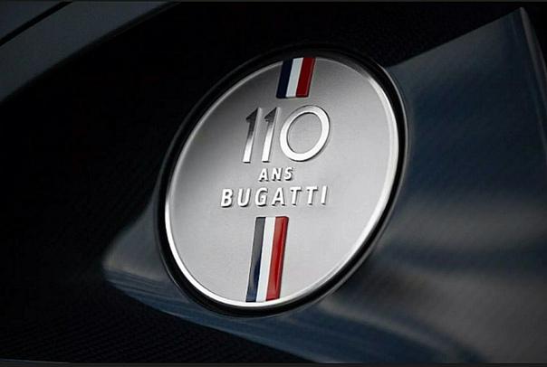 ugatti Chiron Sport получил юбилейную версию с триколором Серию из 20 автомобилей посвятили 110-летнему юбилею маркиКомпания Bugatti отметит 110-летний юбилей выпуском эксклюзивной версии Chiron