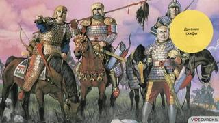 07. Повт обобщ урок Народы и гос ва на терр нашей стр в древн 6 кл