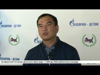 Новый ФОК должен помочь развитию ледовых видов спорта в Прибайкалье, особенно в Тулуне