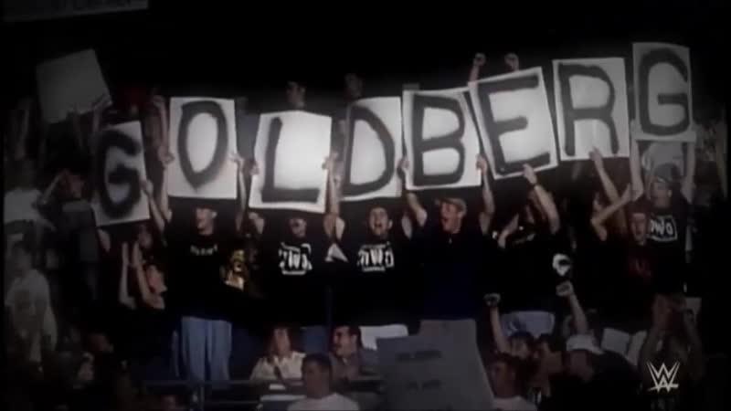 Голдберг клип 2020