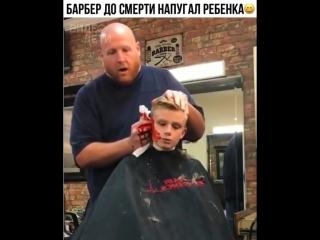 Когда парикмахер с чувством юмора 😂