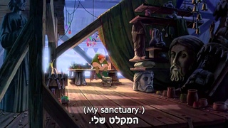 The Hunchback of Notre Dame - Out There - Hebrew (Subs+Translation)