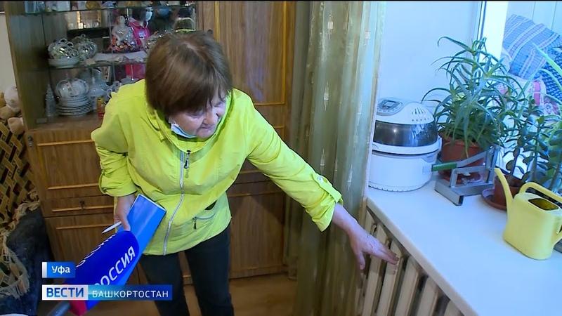 """Почему соцвыплаты за коммуналку в Башкирии стали меньше а цифры в платёжках больше сюжет Вестей"""""""