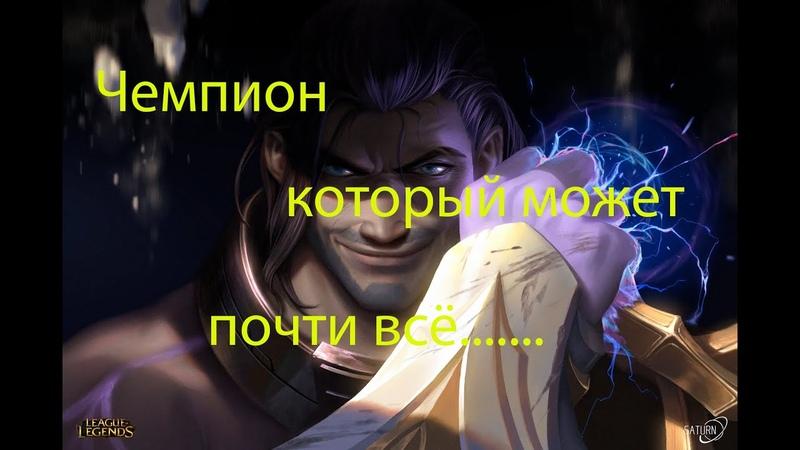 САЙЛАС - Супер Универсальный Чемпион