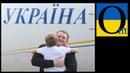 Повернення українців з російського полону. Єдність - єдиний шанс перемогти агресора
