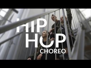 ALINA MALTSEVA | HIP HOP CHOREOGRAPHY | KID INK