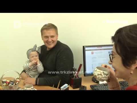Златоустовская семья удостоилась премии Законодательного собрания Челябинской области