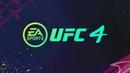 UFC 4 стрим! Розыгрыш цифровой версии игры в конце стрима!