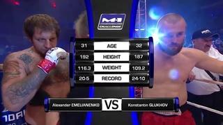 Aleksander Emelianenko vs Konstantin Glukhov | hard MMA fight HD