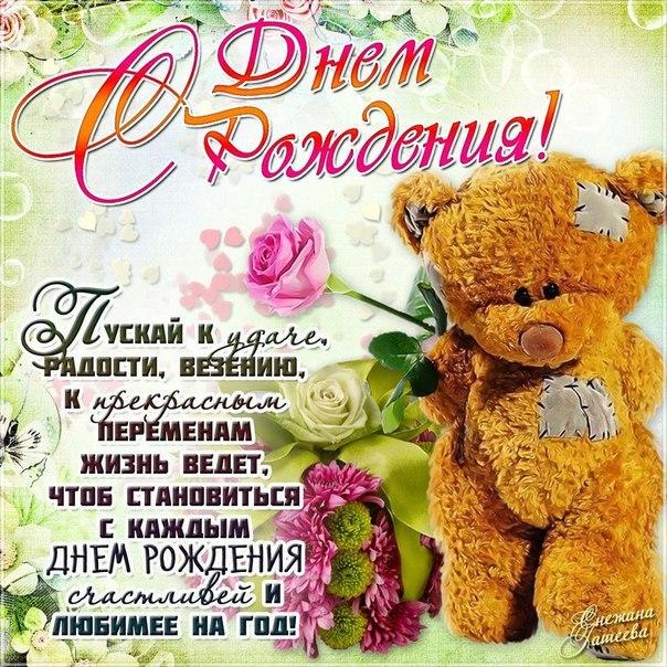Поздравленья с днем рожденья на узбекском
