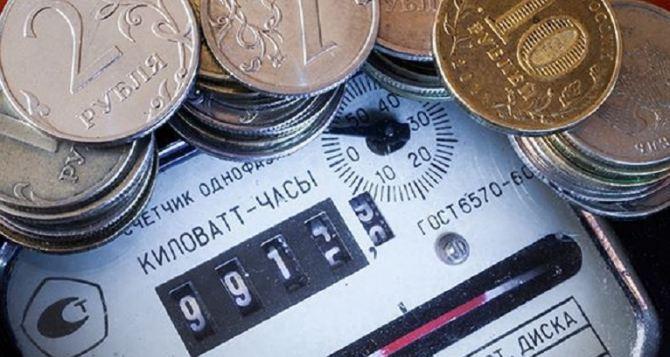 Луганчанам, у которых имеются задолженности по коммунальным услугам, «Центржилком» грозит суд
