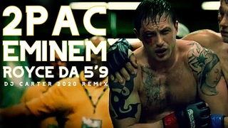 2Pac Ft Eminem & Royce Da 5'9 - Aggravated (2020 HD)