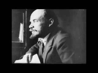 """Поэма """"Владимир Ильич Ленин"""" В. Маяковского"""
