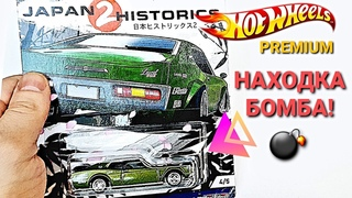 Нарвался на редкий Hot Wheels Premium! Неужели это Хот Вилс JH2!? (Hot Wheels Russian Peg Hunting)