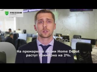 Илья Атамановский, старший инвестиционный консультант, комментирует ситуацию на рынке