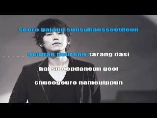 [KARAOKE/INSTRUMENTAL] KYUHYUN - 7 YEARS OF LOVE