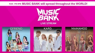 SEVENTEEN, GFRIEND, MAMAMOO, KARD, Triple H, CHUNG HA, ETC [MusicBank Live ]