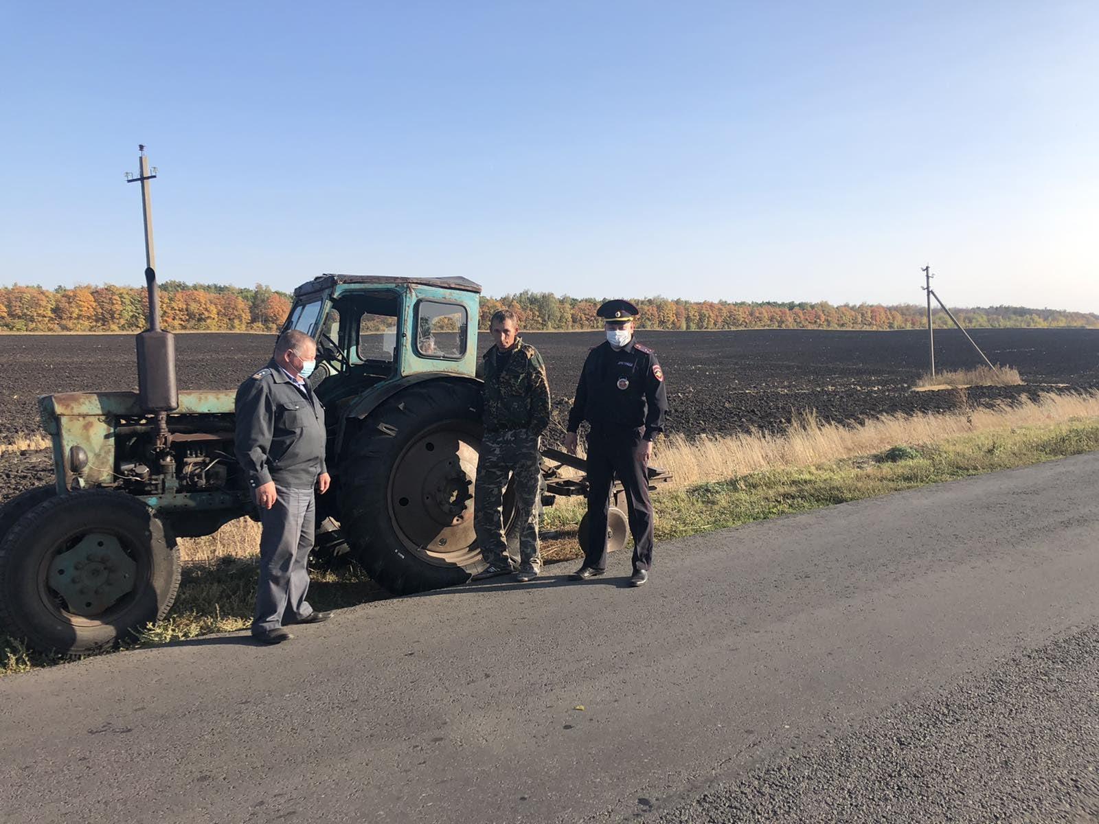 В районе проводится оперативно - профилактическое мероприятие «Трактор»