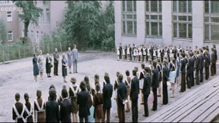 Фильм = Школьный вальс. (1977г)