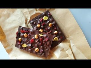 Шоколад по ДОМАШНЕМУ Как сделать ШОКОЛАДКУ в ПОДАРОК в Домашних условиях  видеоурок RusLanaSolo