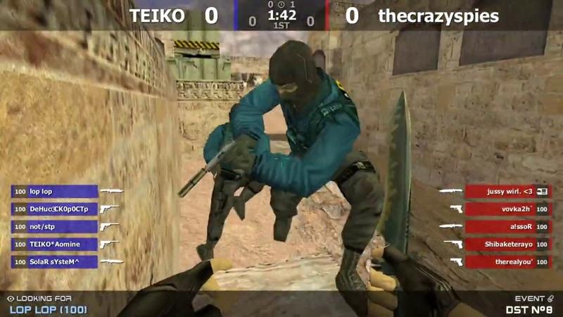 Четвертьфинал турнира по CS 1 6 от проекта DRAGON STORM TEIKO vs thecrazyspies 2map @kn1fe TV