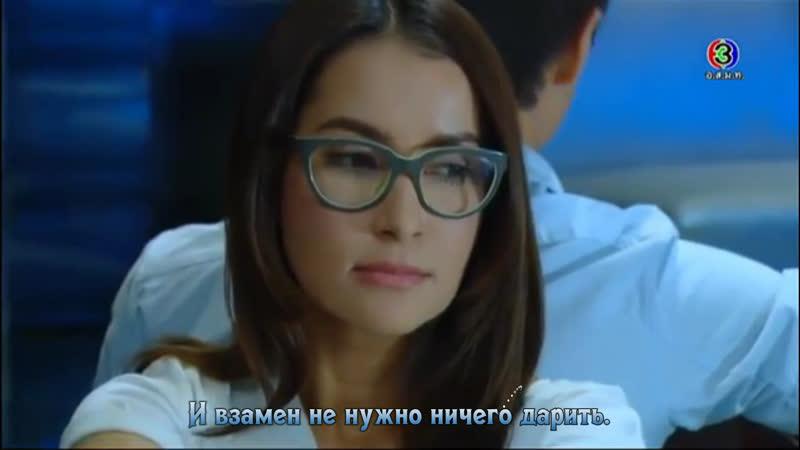 Peter Corp 'One Man' OST 'Abb Ruk Online' rus karaoke