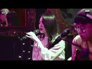 201222 Yeri (Red Velvet) - Bbi Bbi (IU Cover) @ 'Yeri's Room' (Music Gift #7)