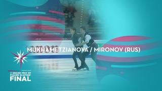 Диана Мухаметзянова/Илья Миронов, КП, Финал Гран-при среди юниоров 2019/2020