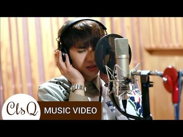MV VIXX Ken 켄 나랑 만나볼래요 복수가 돌아왔다 OST Part 1 My Strange Hero OST Part 1