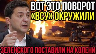 Жесть! Киев в панике - Одесса и Мариуполь подняли всех на уши   ДОНБАСС МЫ С ТОБОЙ