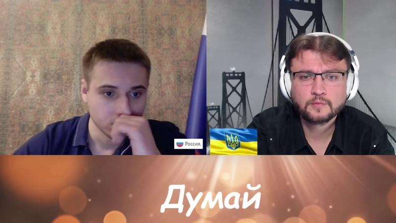 Луганский (Украина) -VS- Благоросс (Россия). Чат-баттл диалогеров. Перезаливка