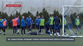 ФК «Севастополь» начал подготовку ко второй половине крымского чемпионата