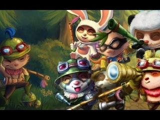 League of legends AD Teemo vs AP teemo who is the Best ? АД тимо против АП тимо кто даст по щам ???