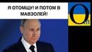 Не вгодили і не домовилися ! В Росії очікують нову хвилю тиску! Будуть виїжджати звідти масово!