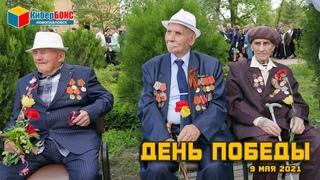Новопавловск. День Победы 2021