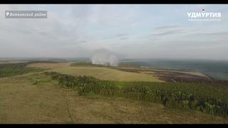 НОВОСТИ УДМУРТИИ   В Удмуртии горит лес на огромной территории