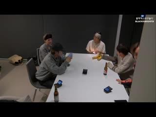 : Taehyung-ah!!!!!!: ....: Taehyung-ie is here..: Jungkook-ah!!!!!!