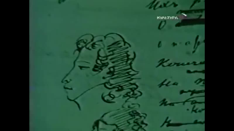 (фильм первый) Я к вам лечу воспоминанием (1977) - реж. Андрей Хржановский