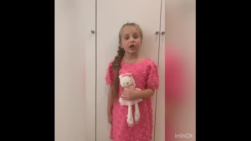 Ганина Лиза 6 лет группа 3 К Газиева Неправда У ангелов есть имена