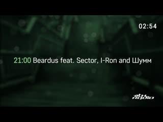 Beardus feat. sector, i-ron & шумм - live @ codered звуки (12.08.2019)