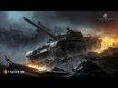 Мастер на все танки от PanzerMan79. Т-55А