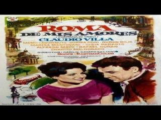 de mis amores.-(1960).Español 2