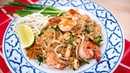 My BEST Authentic Pad Thai Recipe ผัดไทยกุ้งสด - Hot Thai Kitchen